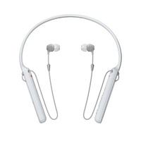 Sony WIC400 Bluetooth fehér fülhallgató headset - Fejhallgató és ... b6d6d4b759